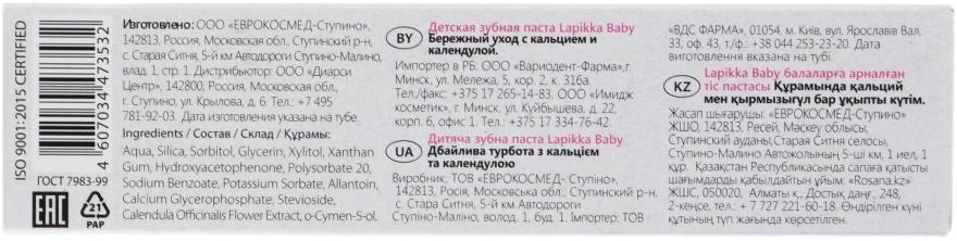 """Дитяча зубна паста з кальцієм і календулою """"Дбайливий догляд"""" - Lapikka Baby 0+ — фото N4"""