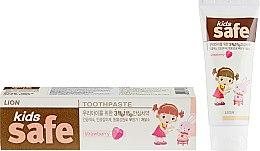 Духи, Парфюмерия, косметика Детская зубная паста со вкусом клубники - CJ Lion Kids Safe