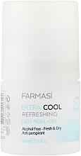 Духи, Парфюмерия, косметика Дезодорант шариковый - Farmasi Extra Cool Refreshing Deo Roll-on