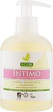 Духи, Парфюмерия, косметика Средство для интимной гигиены с маслом лаванды - Pierpaoli Ecosi Intimate
