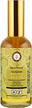 """Духи, Парфюмерия, косметика Масло для волос """"Для жизненной силы и роста"""" - Khadi Hair Oil"""
