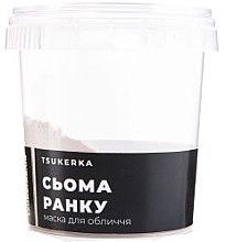 """Духи, Парфюмерия, косметика Маска для лица """"Семь утра"""" - Tsukerka Face Mask"""