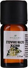 Духи, Парфюмерия, косметика Эфирное масло жасмина - Hristina Cosmetics Jasmine Essential Oil