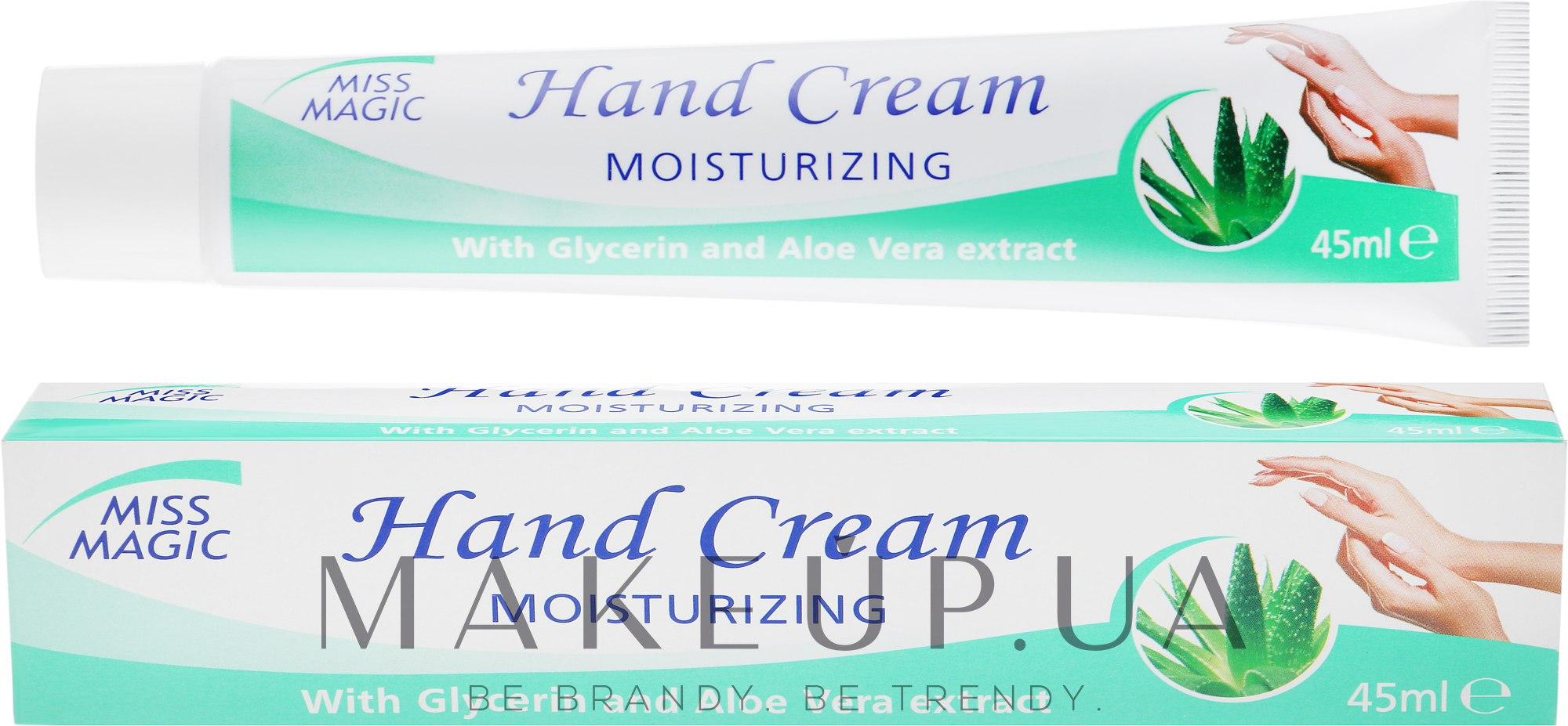 Крем для рук увлажняющий с глицерином и экстрактом алоэ вера - Miss Magic Moisturizing Hand Cream — фото 45ml
