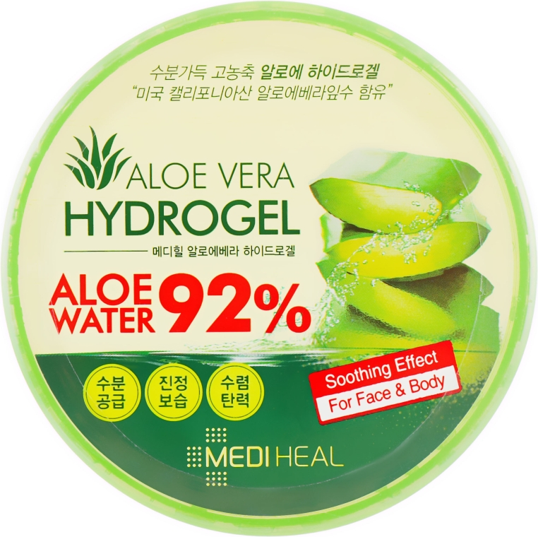 "Гидро-гель ""Алоэ вера"" - Mediheal Aloe Vera Hydrogel"