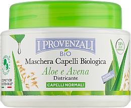 Духи, Парфюмерия, косметика Маска для волос с органическим соком Алоэ 15% и экстрактом Овса - I Provenzali Aloe Mask