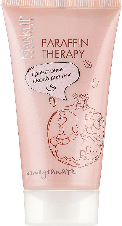 "Пилинг для ног ""Гранат"" - Markell Cosmetics Paraffin Therapy"