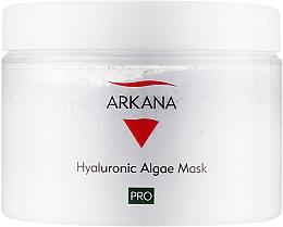 Духи, Парфюмерия, косметика Увлажняющая маска с гиалуроновой кислотой - Arkana Hyaluronic Algae Mask