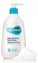 Духи, Парфюмерия, косметика Крем для душа увлажняющий с маслом ши - Derma-B Creamy Touch Body Wash