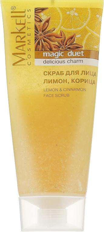 "Скраб для лица ""Лимон и корица"" - Markell Cosmetics Magic Duet"