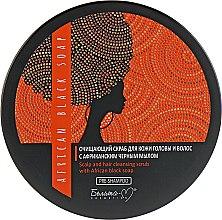 Духи, Парфюмерия, косметика Очищающий скраб для кожи головы и волос с африканским черным мылом - Белита-М African Black Soap