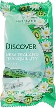 "Духи, Парфюмерия, косметика Мыло ""Озера Новой Зеландии"" - Oriflame Discover New Zealand Tranquillity"