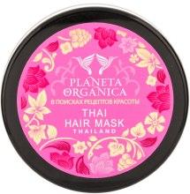 """Духи, Парфюмерия, косметика Маска для блеска и силы волос """"Розовая тайская"""" - Planeta Organica Thai Hair Mask"""