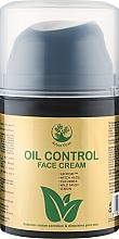 Духи, Парфюмерия, косметика Крем для лица - Arbor Vitae Oil Control Face Cream