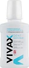 Духи, Парфюмерия, косметика Реминерализующий бальзам с пептидным комплексом - Vivax Dent