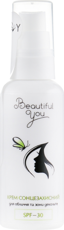 Крем для лица и зоны декольте с SPF-30 - Beautiful You