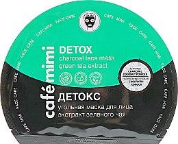 "Духи, Парфюмерия, косметика Угольная тканевая маска для лица ""Детокс"" - Cafe Mimi Detox Charcoal Face Mask Green Tea Extract"