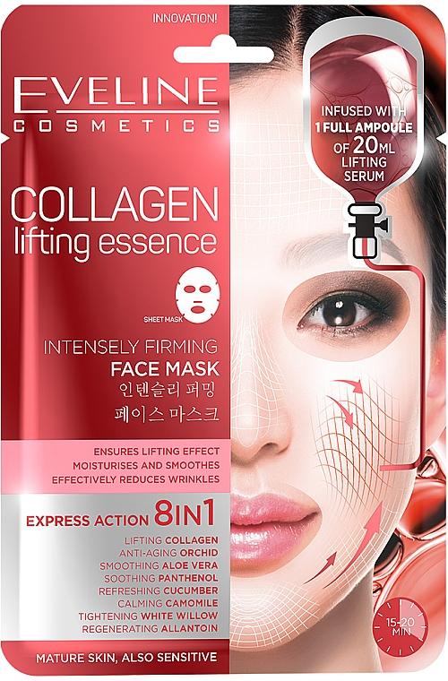 Антивозрастная коллагеновая тканевая маска с сильным лифтинг эффектом 8 в 1 - Eveline Cosmetics Collagen Lifting Essence Face Mask