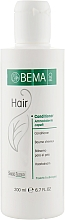 Духи, Парфюмерия, косметика Кондиционер для волос - Bema Cosmetici Hair Conditioner