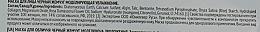 """Маска для лица моделирующая """"Гиалуроновое увлажнение"""" - Черный Жемчуг — фото N4"""