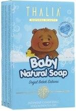 Духи, Парфюмерия, косметика Натуральное мыло для мальчиков - Thalia Baby Natural Soap