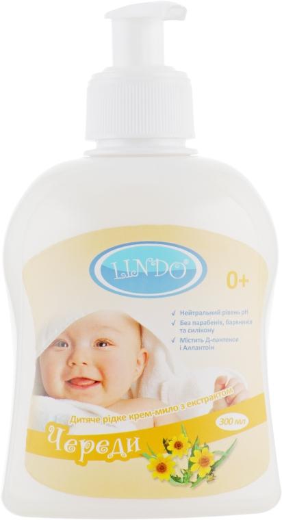Жидкое крем-мыло детское с экстрактом череды - Lindo