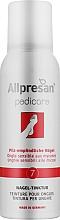Духи, Парфюмерия, косметика Концентрат с противогрибковой защитой для ногтей - Allpresan Foot Special 7 Concentrate Polish