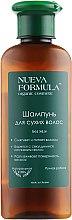 Духи, Парфюмерия, косметика Шампунь для сухих волос - Nueva Formula