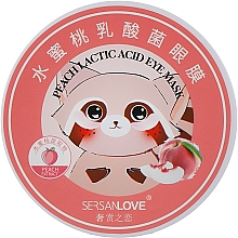 Духи, Парфюмерия, косметика Патчи для глаз с экстрактом персика - Sersanlove Peach Lactic Acid Eye Mask