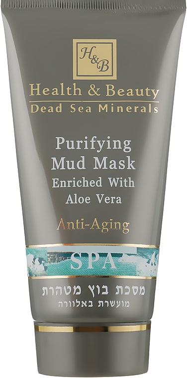 "Очищающая грязевая маска с ""Алоэ вера"" - Health and Beauty Purifying Mud Mask"