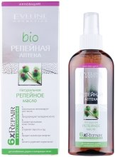 Парфумерія, косметика Натуральне реп'яхове масло- Eveline Cosmetics Repair