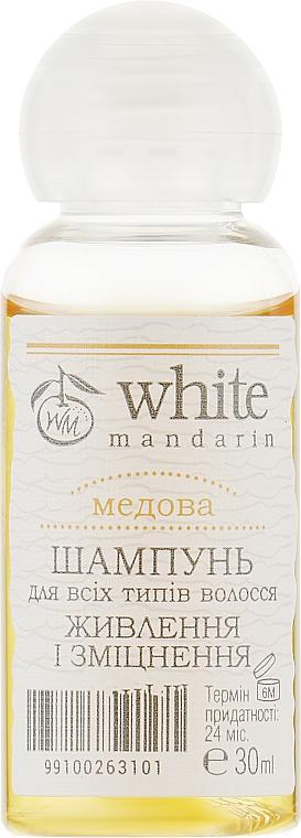 """Шампунь для волос """"Медовый"""" - White Mandarin (пробник)"""