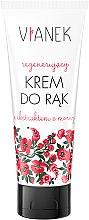 Духи, Парфюмерия, косметика Регенерирующий крем для рук - Vianek Regenerating Hand Cream