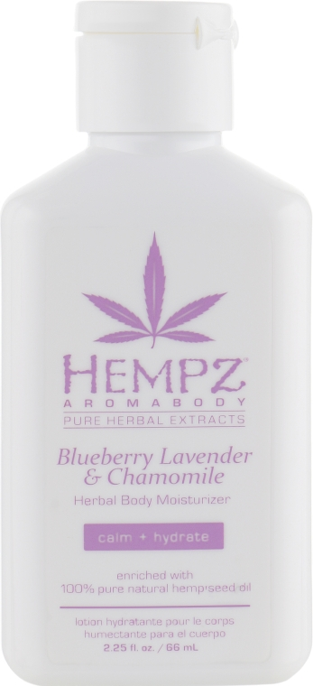 "Молочко для тела ""Черника, лаванда, ромашка"" - Hempz Blueberry Lavender & Chamomile Herbal Body Moisturizer"