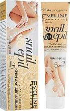 Духи, Парфюмерия, косметика Крем для рук и ног 9в1 - Eveline Cosmetics Snail Epil 9in1 Sensitive Cream