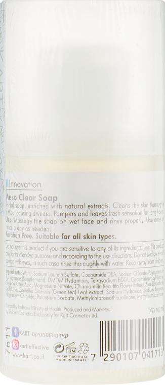 Очищуючий мезо мило - Kart Innovation Meso Clear Soap — фото N2