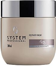 Духи, Парфюмерия, косметика Восстанавливающая маска для волос - System Professional Lipidcode Repair Mask R3