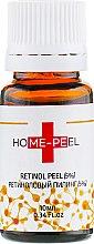 Ретиноловый пилинг 5% - Home-Peel  — фото N2