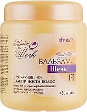 """Бальзам-шелк для улучшения эластичности волос """"Живой шелк"""" - Витэкс — фото N1"""