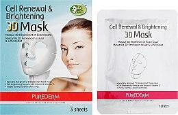 Духи, Парфюмерия, косметика Набор 3D масок обновляющие и осветляющие - Purederm Cell Renewal & Brightening 3D Mask