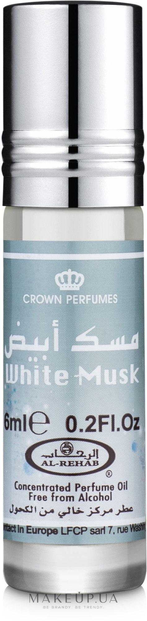 Al Rehab White Musk - Масляные духи (мини) — фото 6ml