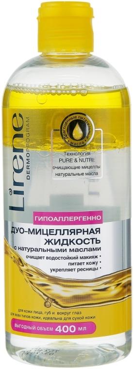 Дуо-мицеллярная жидкость с натуральными маслами - Lirene Micellar Solution