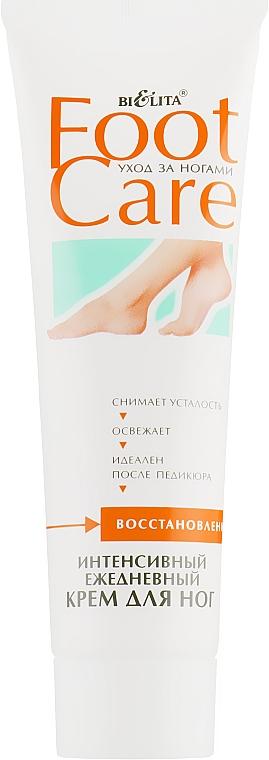 Крем интенсивный ежедневный для ног - Bielita Foot Care Cream