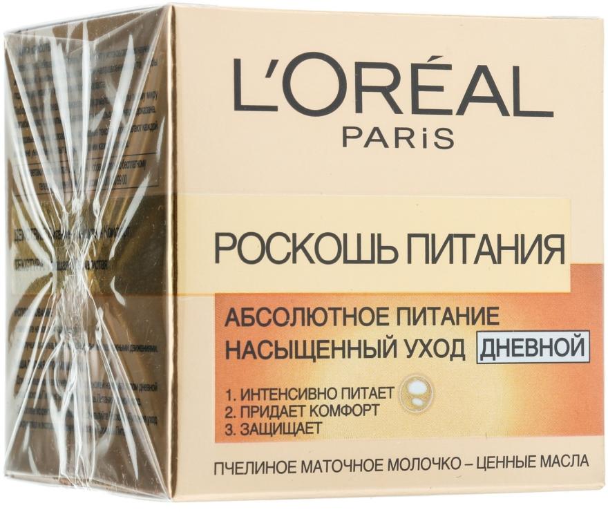 Догляд для обличчя денний - LOreal Paris Dermo-Expertise Розкіш Живлення — фото N1