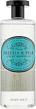 "Духи, Парфюмерия, косметика Гель для душа ""Фрезия и груша"" - Naturally European Freesia & Pear"
