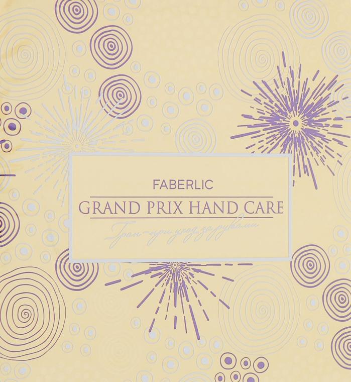 "Набор ""Гран-при уход за руками"" - Faberlic Grand Prix Hand Care (peel/60ml + scr/60ml + cr/60ml)"