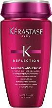 Духи, Парфюмерия, косметика Шампунь-ванна для чувствительных окрашенных мелированных волос - Kerastase Reflection Bain Chromatique Riche