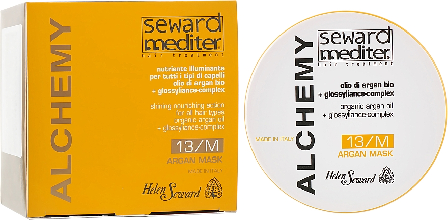Аргановая маска для волос - Helen Seward Alchemy Argan Mask