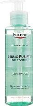Духи, Парфюмерия, косметика Очищающий гель для умывания для проблемной кожи - Eucerin DermoPurifyer Cleanser