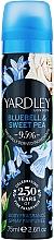Духи, Парфюмерия, косметика Yardley Bluebell & Sweet Pea - Дезодорант